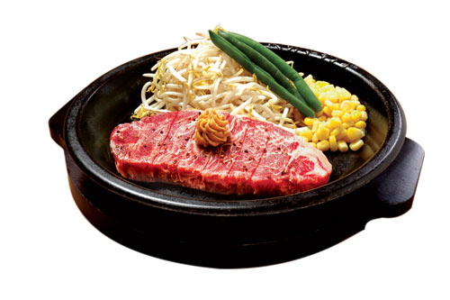 pepper lunch steak